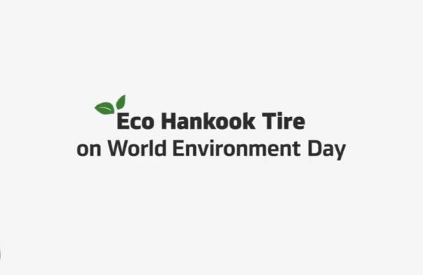 Eco-friendly Activities of Hankook