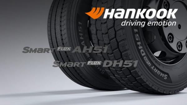 Smart Flex_AH51, DH51